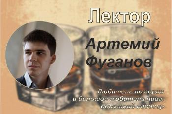 Макет_анонсы для лекции.jpg