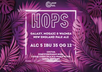 hops.jpg