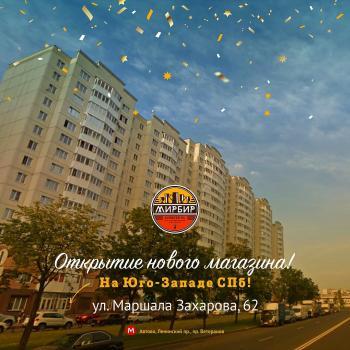 mirbeer.ru_151785381_474423453590089_6877844133909313664_n.jpg