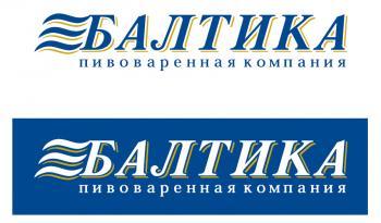 Партнер-Балтика-логотип.jpg