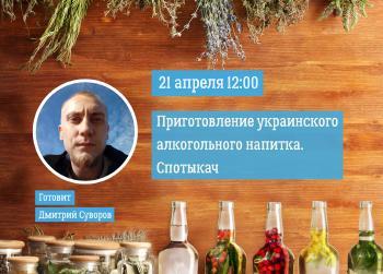 ВК_Воркшопы_21 апреля_Дмитрий Суворов.jpg