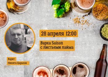 ВК_Воркшопы_28 апреля_Никита Царьков.jpg