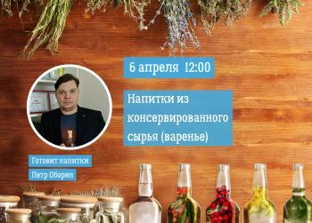 ВК_Воркшопы_6 апреля_Петр Оборин.jpg
