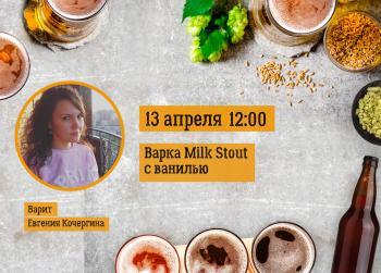 ВК_Воркшопы_13 апреля_Евгения Кочергина.jpg