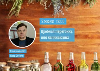 ВК_Воркшопы_2 июня_Петр Оборин.jpg