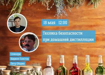 ВК_Воркшопы_18 мая_Кирилл Толстов.jpg