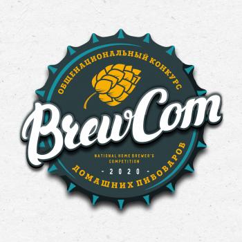 _BrewCom Конкурс готово_1080х1080.png