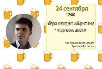 Резервная_копия_анонсы.jpg