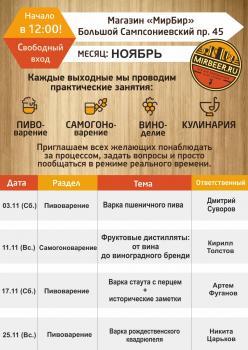 Резервная_копия_Октябрь_2018.jpg