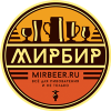 Прежний МИРБИР по-новому! - последнее сообщение от Игорь MirBeer