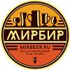 Октоберфест 2015 - последнее сообщение от ilyaMirBeerMoscow