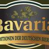Домашняя пивоварня Bavaria... - последнее сообщение от BavariaOfficial